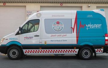 الصورة: «إسعاف دبي» تبتكر مخزن أدوية متنقلاً لخدمة زوَّار «إكسبو 2020»