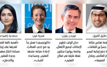 الصورة: دبي تستعد لاستضافة القمة العالمية للتعليم «ريوايرد» خلال «إكسبو 2020»
