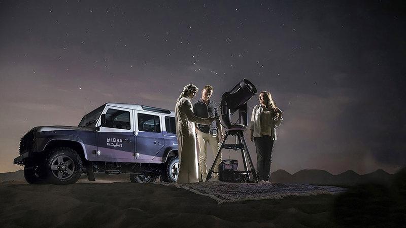 ستوفر الفعالية تجربة استثنائية لمحبّي الطبيعة وعشاق علم الفلك.  وام