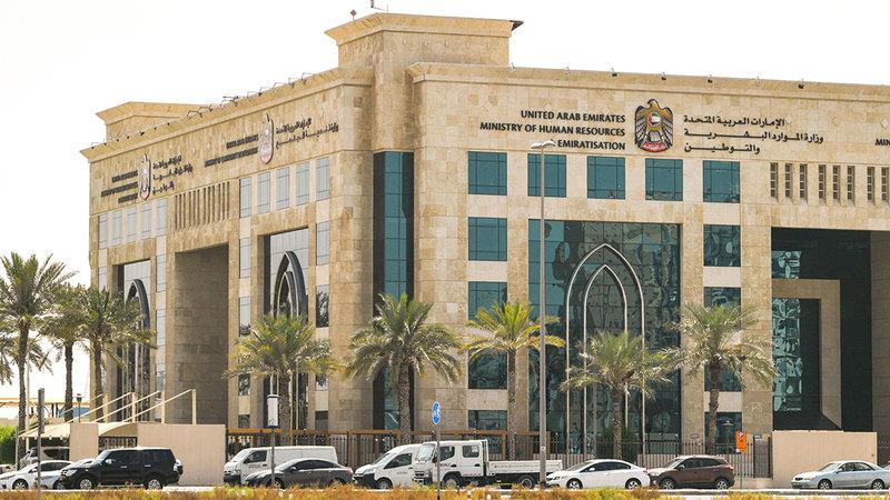 الوزارة دعت الكوادر الوطنية إلى التسجيل لدى منصة التوظيف الذاتي.  أرشيفية