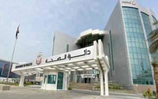 الصورة: «صحة أبوظبي» تطلق أول استراتيجية في المنطقة لأمن «المعلومات الصحية»