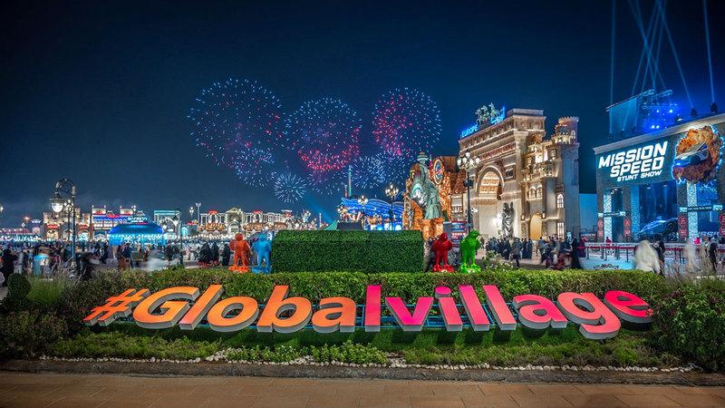 تعود القرية العالمية في موسمها الـ26 ابتداءً من 26 أكتوبر المقبل.  من المصدر