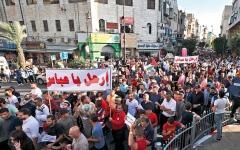 الصورة: السلطة الفلسطينية تواجه أوضاعاً احتجاجية غير مسبوقة