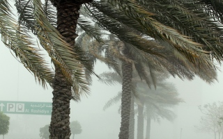 الصورة: اجراءات  وقائية  لتجنب مخاطر  تقلبات الطقس