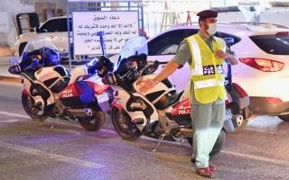 الصورة: شرطة رأس الخيمة: لن نتهاون في ضبط المستهترين بالإجراءات الاحترازية خلال العيد