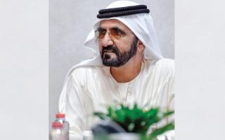 الصورة: محمد بن راشد يُصدر قانوناً بإنشاء مؤسسة دبي الصحية الأكاديمية
