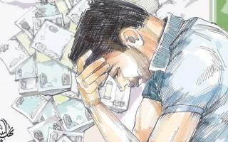الصورة: «محمد» يحتاج 30 ألف درهم لاستكمال دراسته الجامعية
