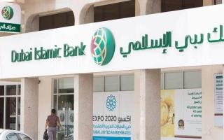 الصورة: دبي الإسلامي يدعم صندوق الفرج بـ5 مليون درهم