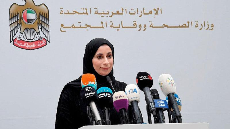 الدكتورة فريدة الحوسني: «جائحة كورونا لم تنتهِ بعد، ويجب الالتزام التام بالإجراءات حتى إعلان شفاء آخر حالة».
