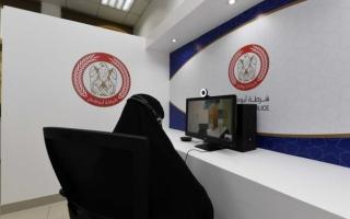 الصورة: مواعيد زيارة نزلاء مديرية «المؤسسات العقابية» عن بعد في العيد