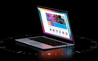 الصورة: «بلاك فيو» تطلق الحاسب المحمول «AceBook1» لطلاب المدارس والموظفين