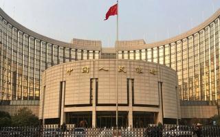 الصورة: انقسام الخبراء حول احتمالات خفض الفائدة الرئيسة في الصين