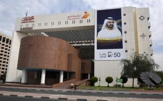 الصورة: بلدية دبي تغلق 5 منشآت لمخالفتها الإجراءات الاحترازية