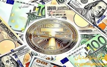 """الصورة: أبرز الحقائق والمعلومات حول """"العملات الرقمية المستقرة"""""""