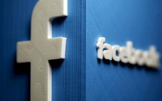 الصورة: روسيا تفرض غرامات على «فيس بوك» و«تيليغرام»
