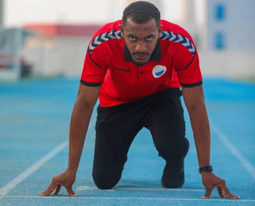 العداء الإماراتي محمد حسن النوبي. من المصدر