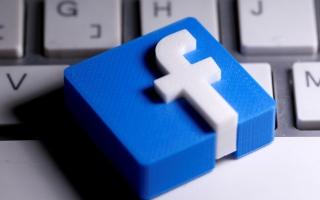 """الصورة: ألمانيا تراجع صفقة استحواذ """"فيس بوك"""" على """"كوستومر"""""""