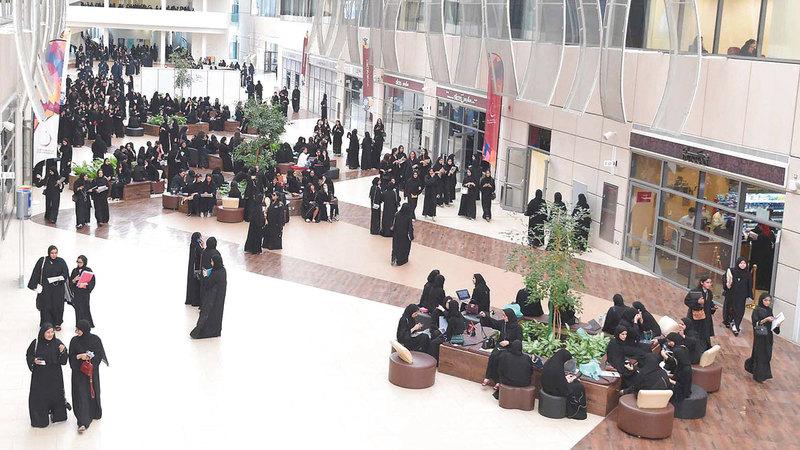 المفوضية مسؤولة عن اعتماد البرامج الأكاديمية في الجامعات.   من المصدر