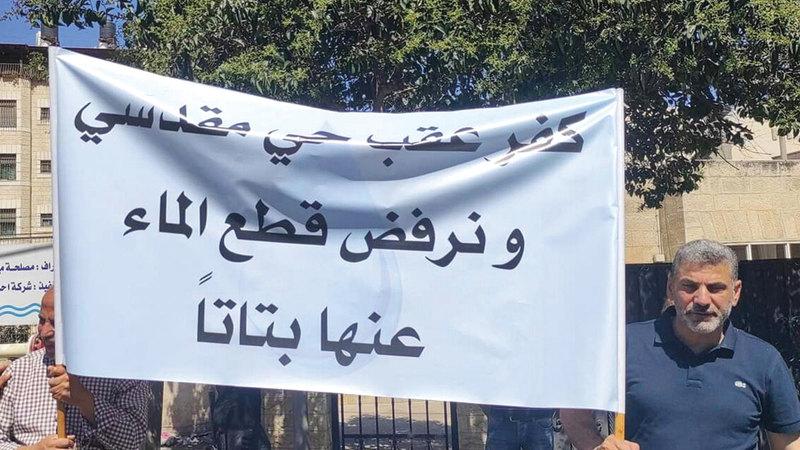 سكان كفر عقب المقدسيون يشتكون أزمة تقليص المياه.  الإمارات اليوم