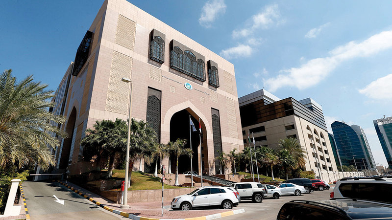 الصندوق انتهج استراتيجية استثمارية متنوعة لعبت دوراً مهماً في تحفيز الاقتصاد الإماراتي. أرشيفية