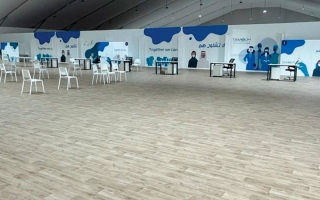 الصورة: «طموح» تفتتح مركزاً يستوعب 10 آلاف شخص يومياً في عجمان