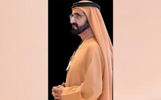 الصورة: محمد بن راشد: دبي ستبقى منصة لجميع الشباب العربي الطامح للعالمية