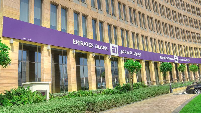 إجمالي أصول المصرف بلغ 68 مليار درهم. À من المصدر