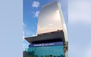 الصورة: أرباح «الإمارات دبي الوطني» النصفية ترتفع 17% إلى 4.8 مليارات درهم