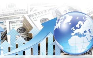 الصورة: مصطلح في العناوين.. الاقتصاد الأزرق