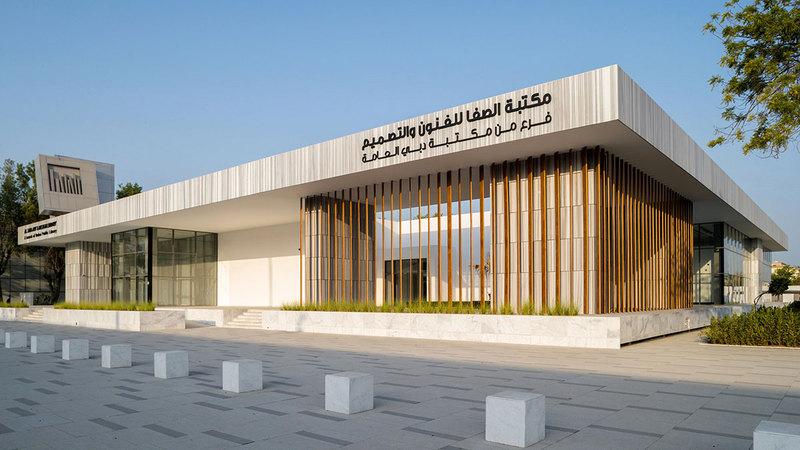 «دبي للثقافة» تدير شبكة فروع «مكتبة دبي العامة» التي تتضمن ثماني مكتبات للكبار وسبعاً للأطفال.  من المصدر