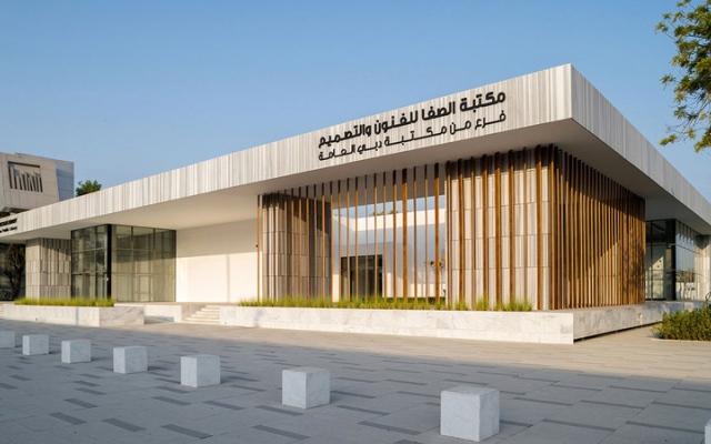 الصورة: مكتبات دبي العامة: بوابات ثقافية بخدمات إلكترونية ذكية