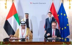 الصورة: اتفاقية شراكة استراتيجية شاملة بين الإمارات والنمسا