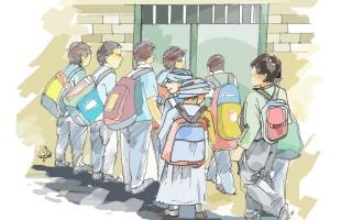 «التربية» تعتمد سياسة التعليم الدامج في المدارس الحكومية والخاصة