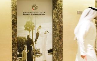 5 شروط للاستفادة من نظام «التمكين المالي» في دبي