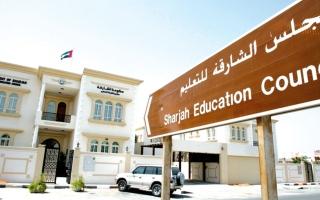 «الشارقة للتعليم» يدرس المشكلات السلوكية لطلبة الحلقة الأولى والثانية