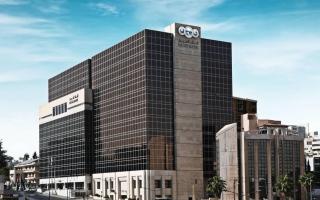 الصورة: 182.4 مليون دولار أرباح مجموعة البنك العربي بالنصف الأول