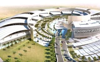 جامعة دبي تقدم 15 نوعاً من المنح والتخفيضات للطلبة المواطنين والمقيمين