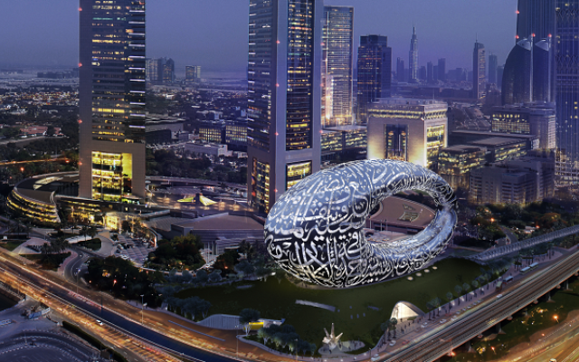 الصورة: اختيار متحف دبي المستقبل ضمن الأجمل عالميا