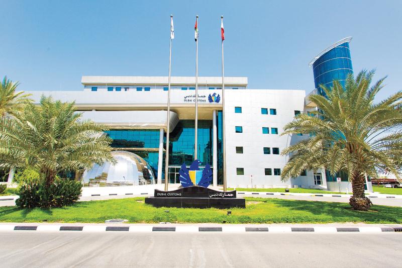 جمارك دبي تضع التطوير المبني على الابتكار في مقدمة أولوياتها لضمان إسعاد المتعاملين.    أرشيفية