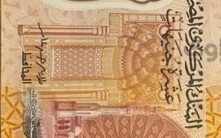 الصورة: أول صور للعملات البلاستيكية الجديدة في مصر فئة 10 و20 جنيها