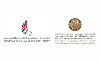 الإمارات تعلن عن استثناء فئات جديدة من المسافرين من بعض الدول التي تم منع القدوم منها
