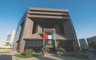 الصورة: ارتفاع صافي أرباح بورصة الكويت بنسبة 39% خلال النصف الأول