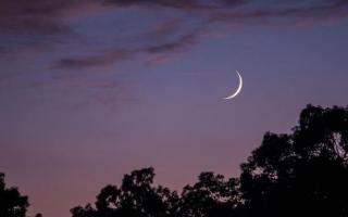 الصورة: «الفلك الدولي»: رأس السنة الهجرية الثلاثاء المقبل