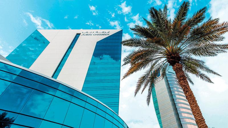 المؤتمر بتنظيم من «غرفة دبي» والاتحاد العالمي لغرف التجارة. من المصدر