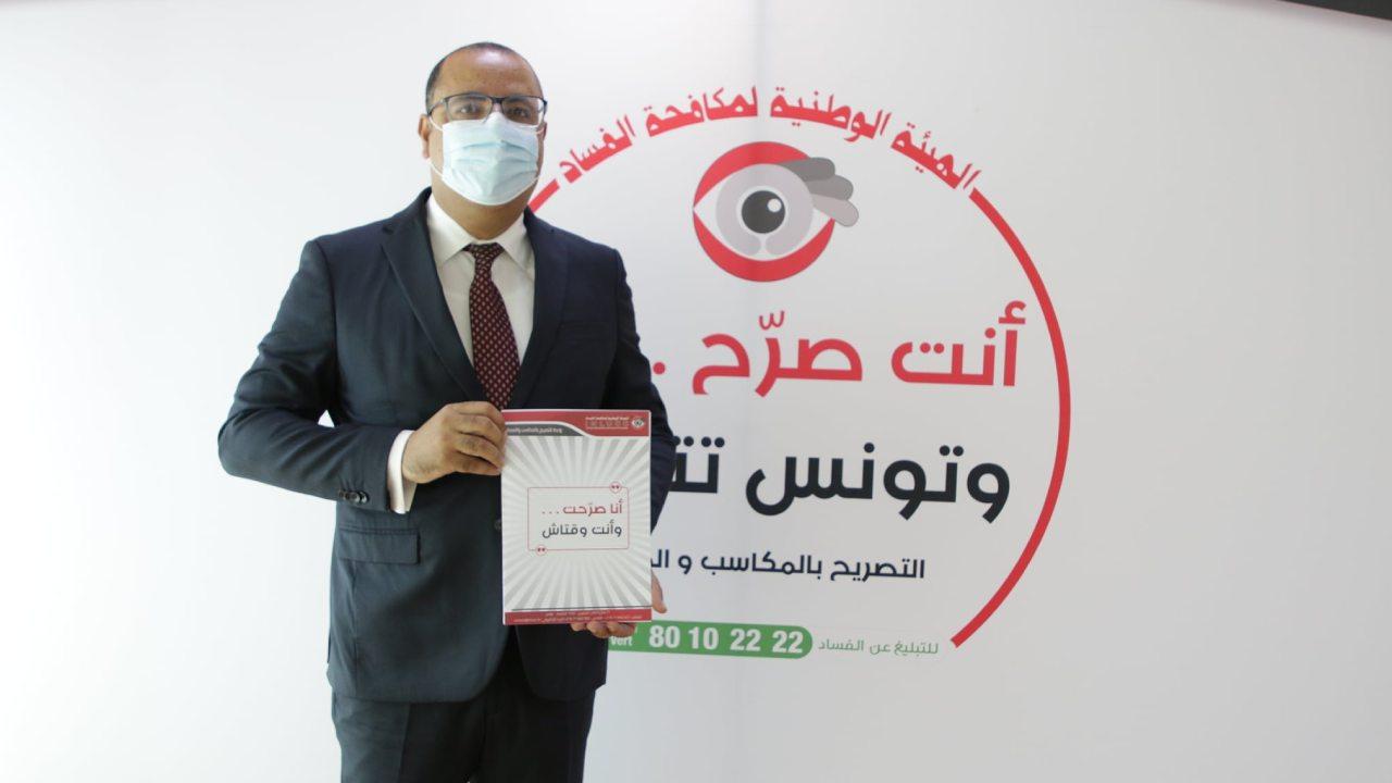 صورة هشام المشيشي في أحدث ظهور له اليوم.