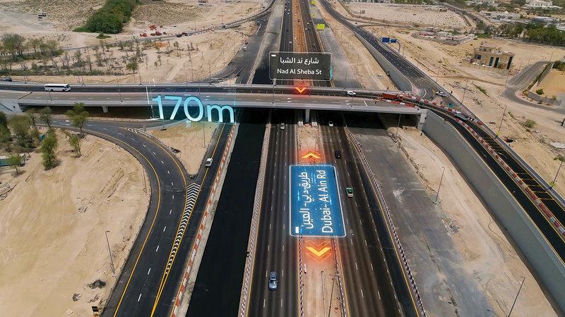 المشروع يخدم مناطق ند الشبا وميدان والمشاريع التطويرية.  من المصدر