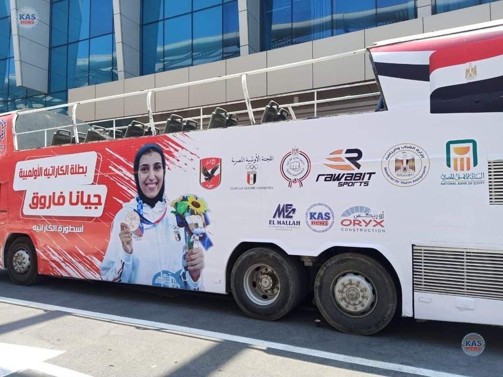 حافلة بطلة مصر والنادي الأهلي