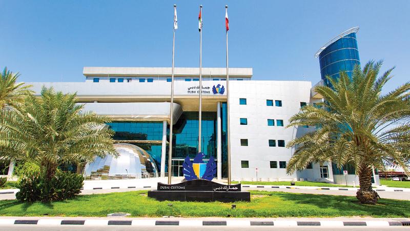 «جمارك دبي» أطلقت منصة تجارة إلكترونية عبر الحدود باستخدام «بلوك تشين». À من المصدر