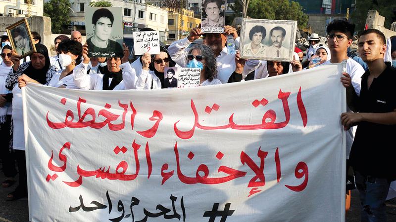 مسيرة احتجاجية ضد الأوضاع الحياتية في الذكرى السنوية الأولى لتفجير مرفأ بيروت.  إي.بي.إيه