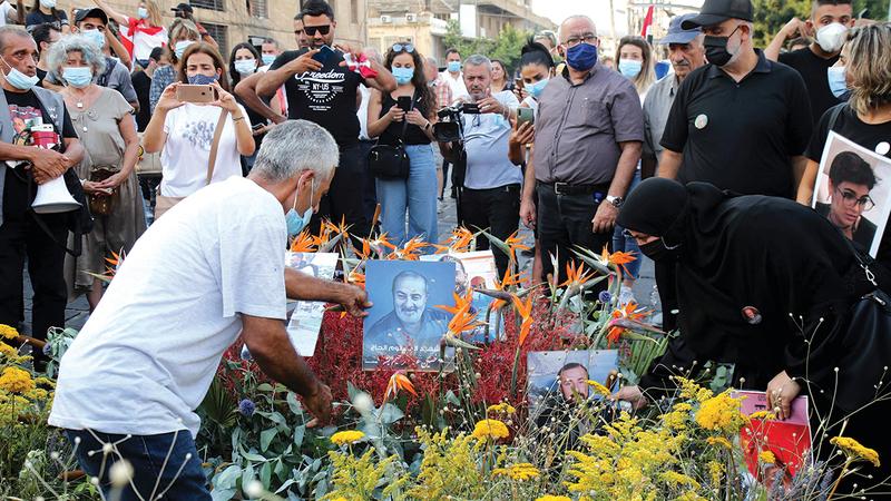 حفل تأبين لضحايا تفجير مرفأ بيروت في الذكرى السنوية الأولى للكارثة.  إي.بي.إيه